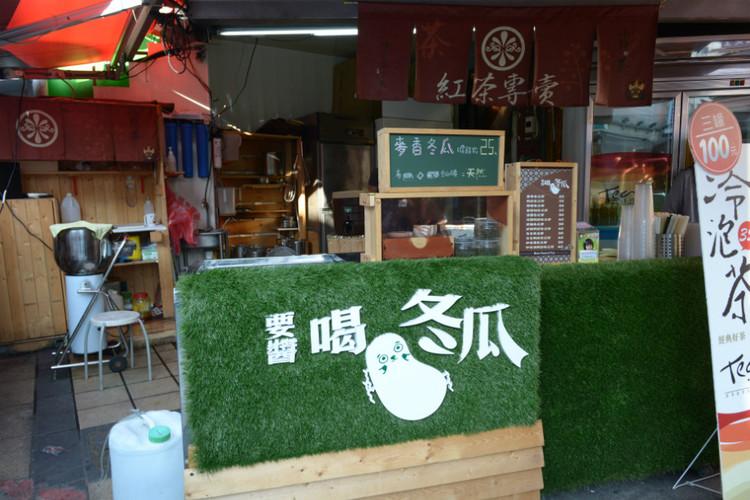 【冬季到台北来看雨】 - 小鱼滋味 - 小鱼滋味