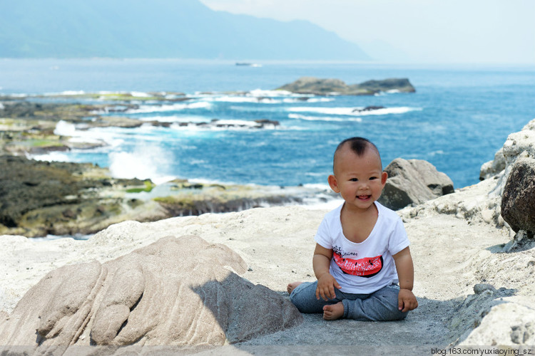 【带着宝宝去旅行】 台湾 · 东海岸 - 小鱼滋味 - 小鱼滋味