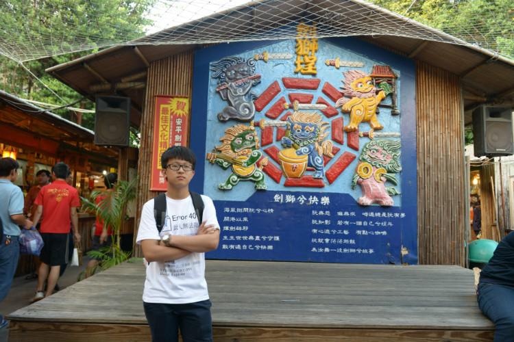 【冬季到台北来看雨】 台北-台南,在安平古堡及其周边古迹徘徊 - 小鱼滋味 - 小鱼滋味