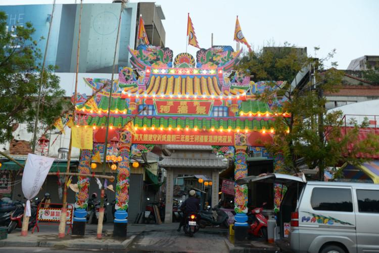 【冬季到台北来看雨】 台南 · 夜 - 小鱼滋味 - 小鱼滋味